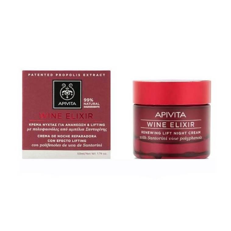 Apivita Wine Elixir Crema de Noche Anti-arrugas 50ml