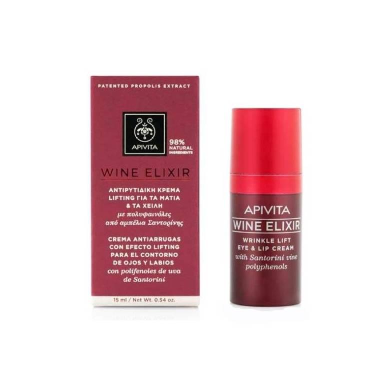 Apivita Wine Elixir Contorno de Ojos Anti-arrugas 15ml